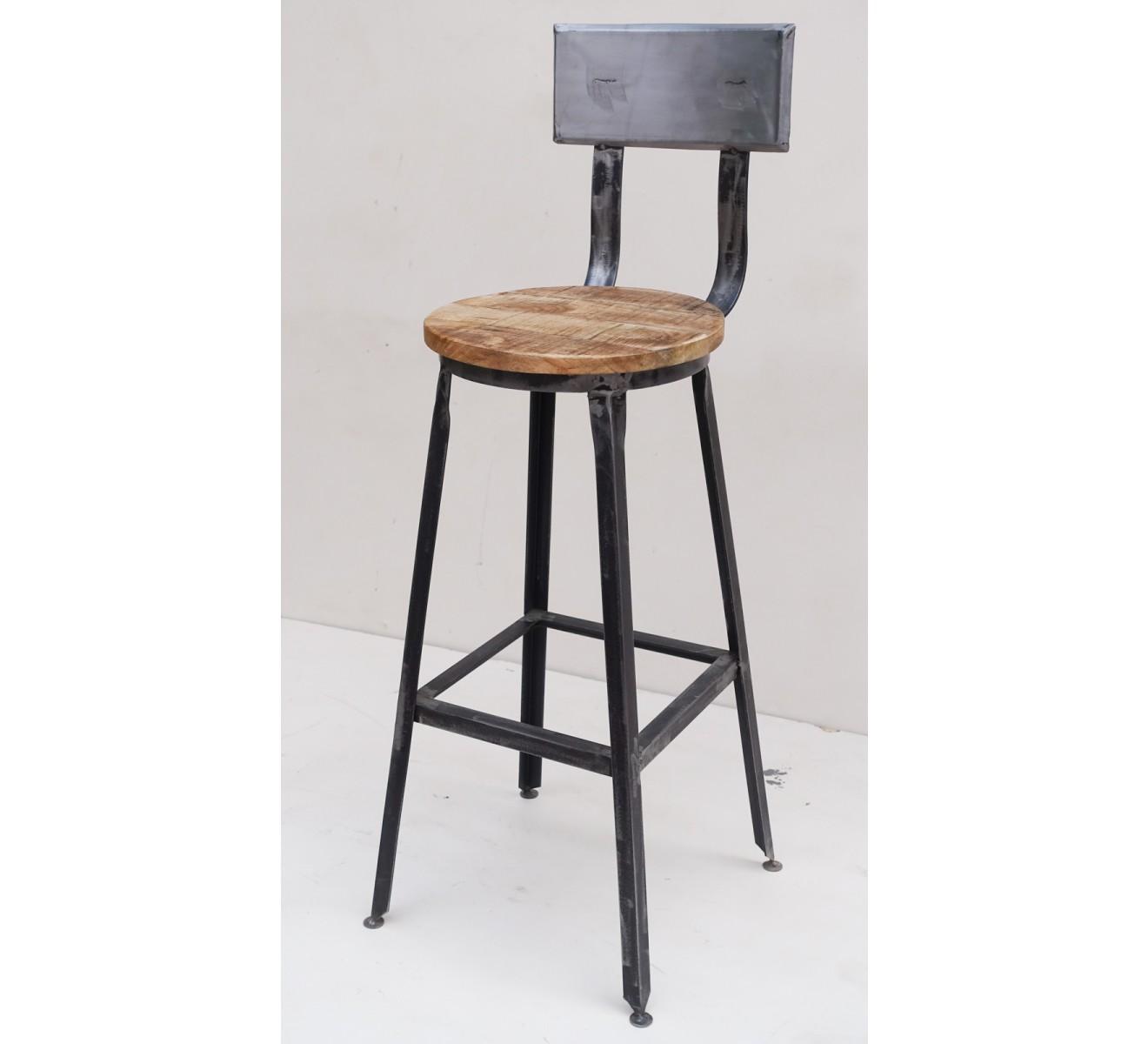 tabouret de bar bois et metal pas cher  maison et meuble